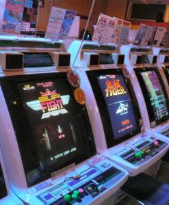Arcade Spares