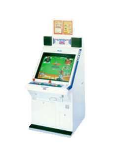 By arcade cabinets