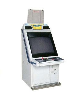 Sega Aero City